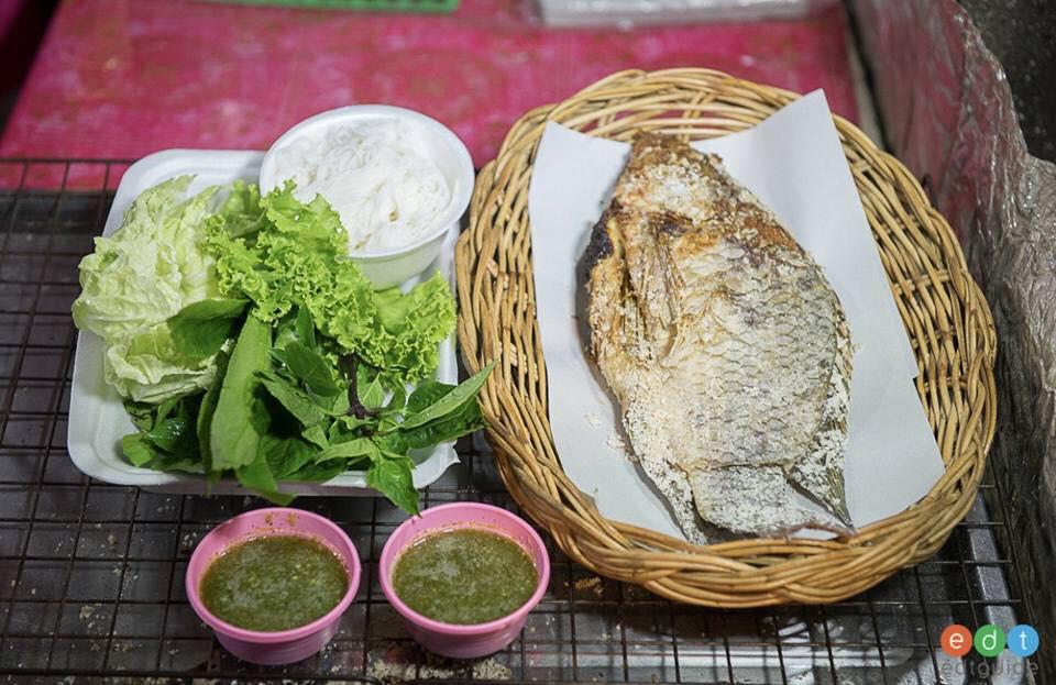 ลุงเนา ปลาเผาอินดี้
