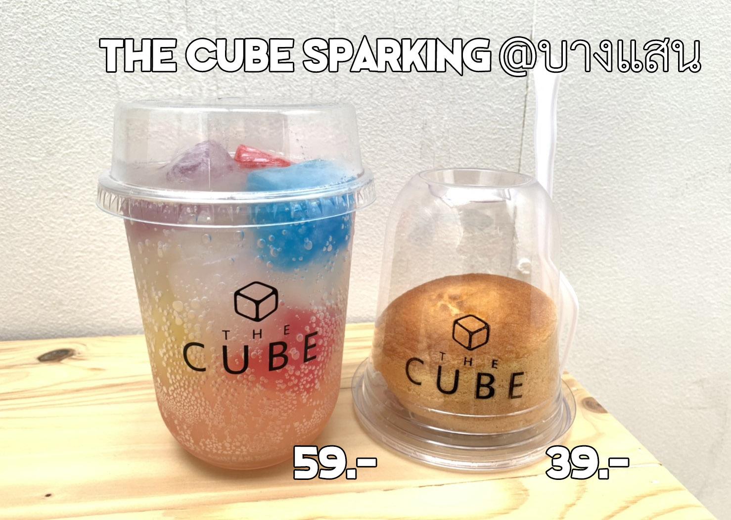 the cube bangsaen