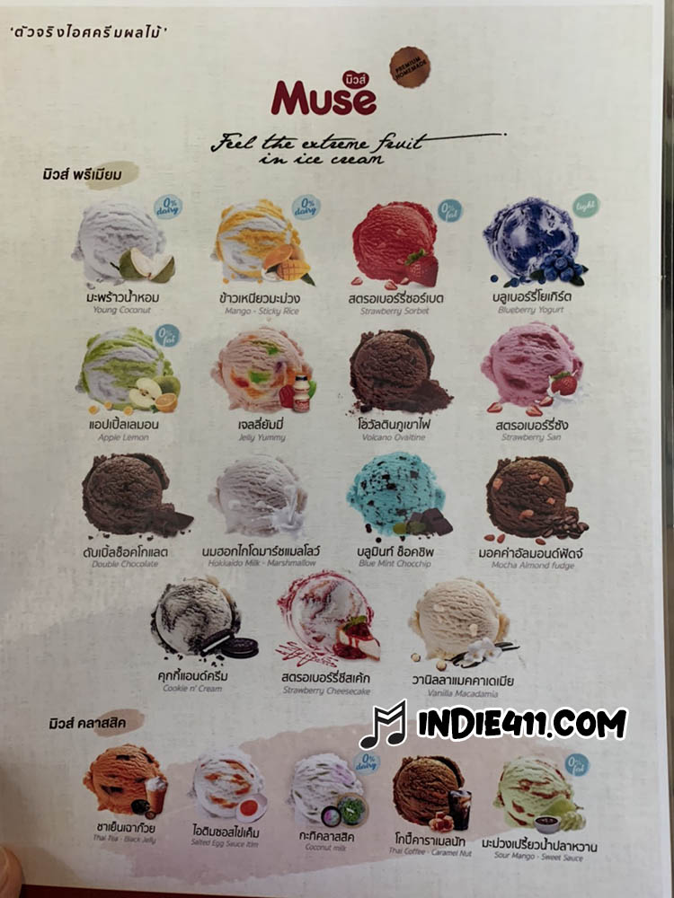 ice cream muse