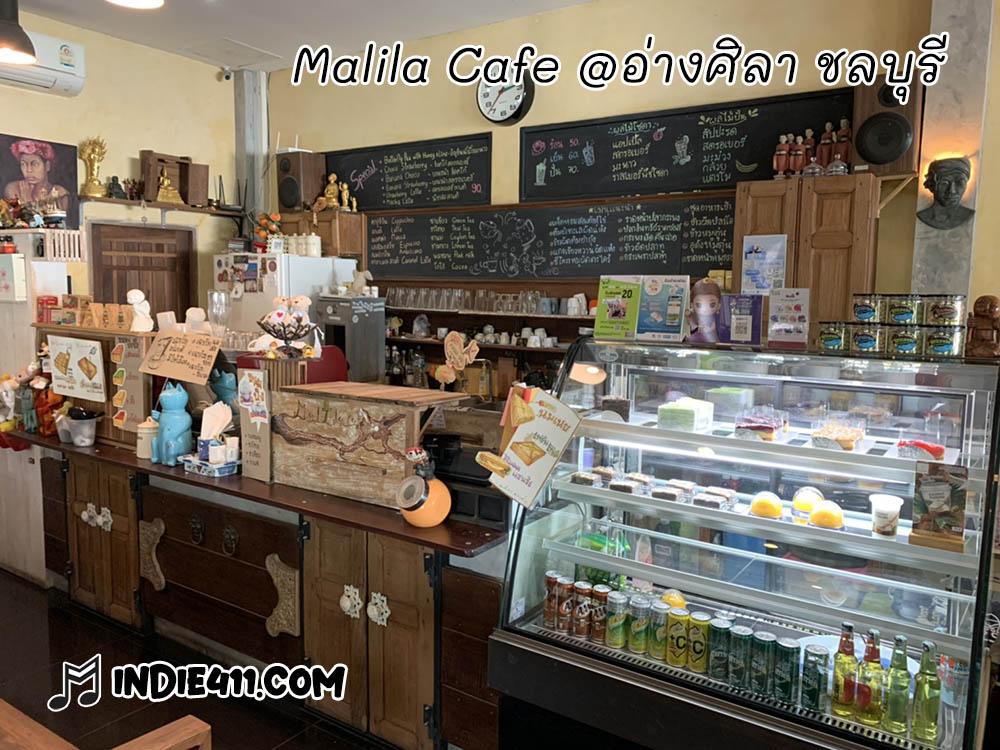 malila cafe bar