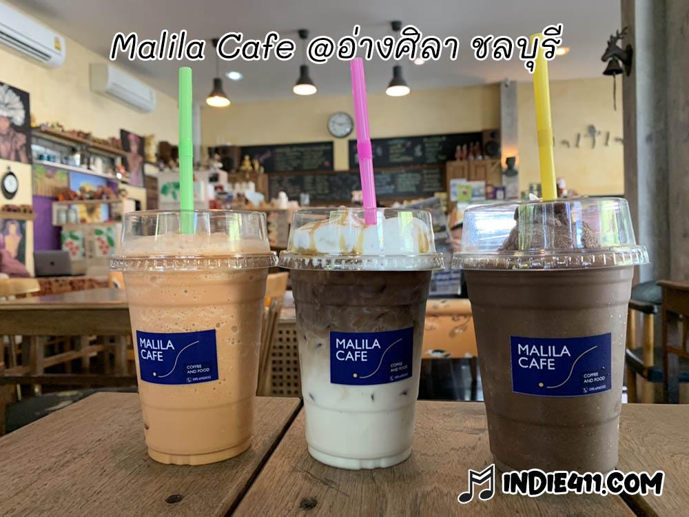 malila cafe กาแฟ