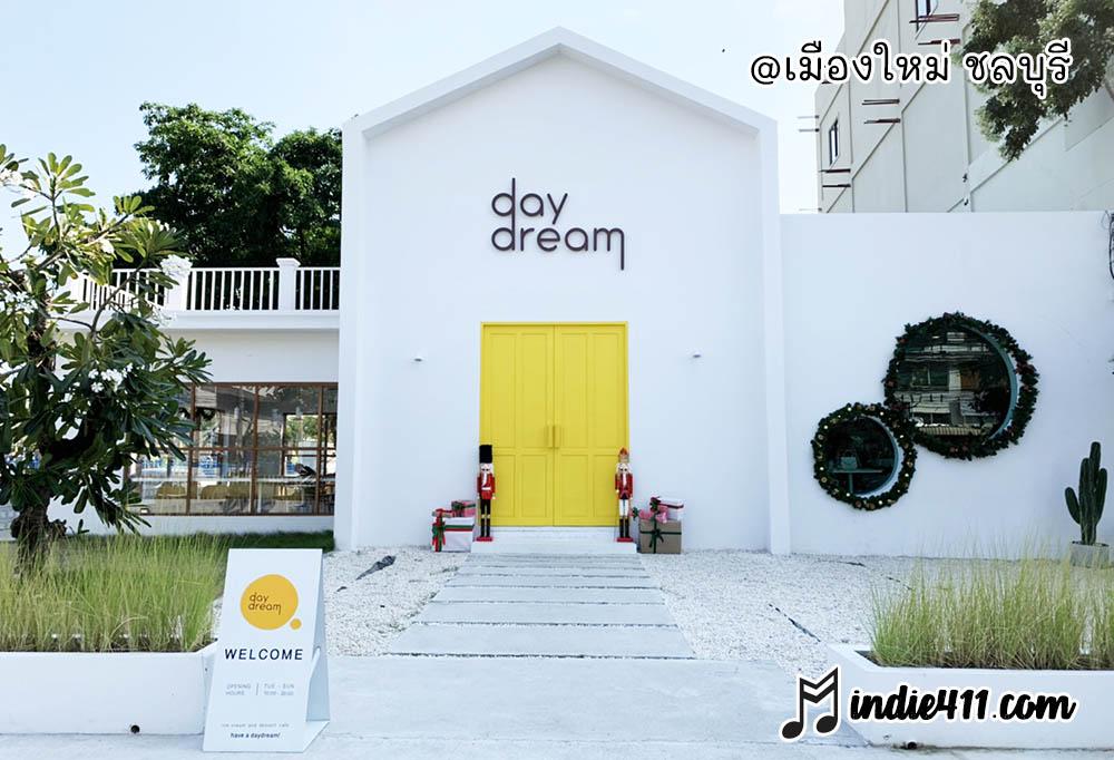 Day Dream Cafe ไอศกรีมโฮมเมด เมืองใหม่ ชลบุรี