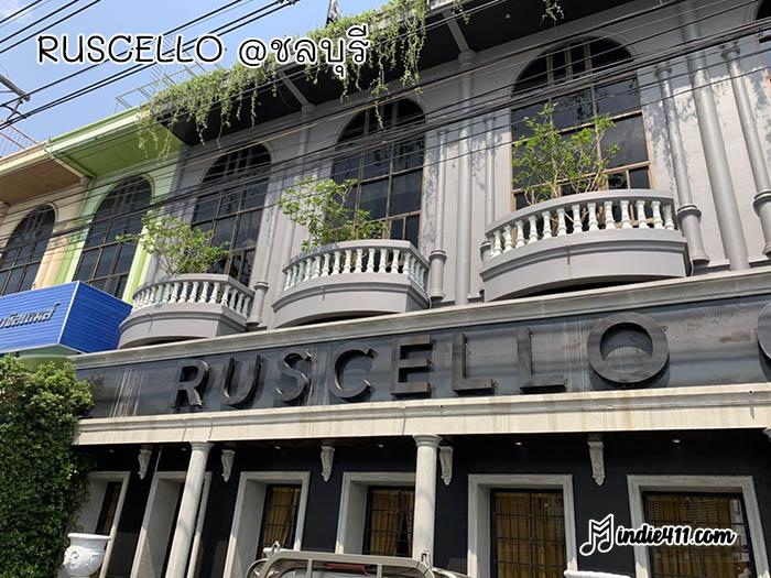 หน้าร้าน ruscello