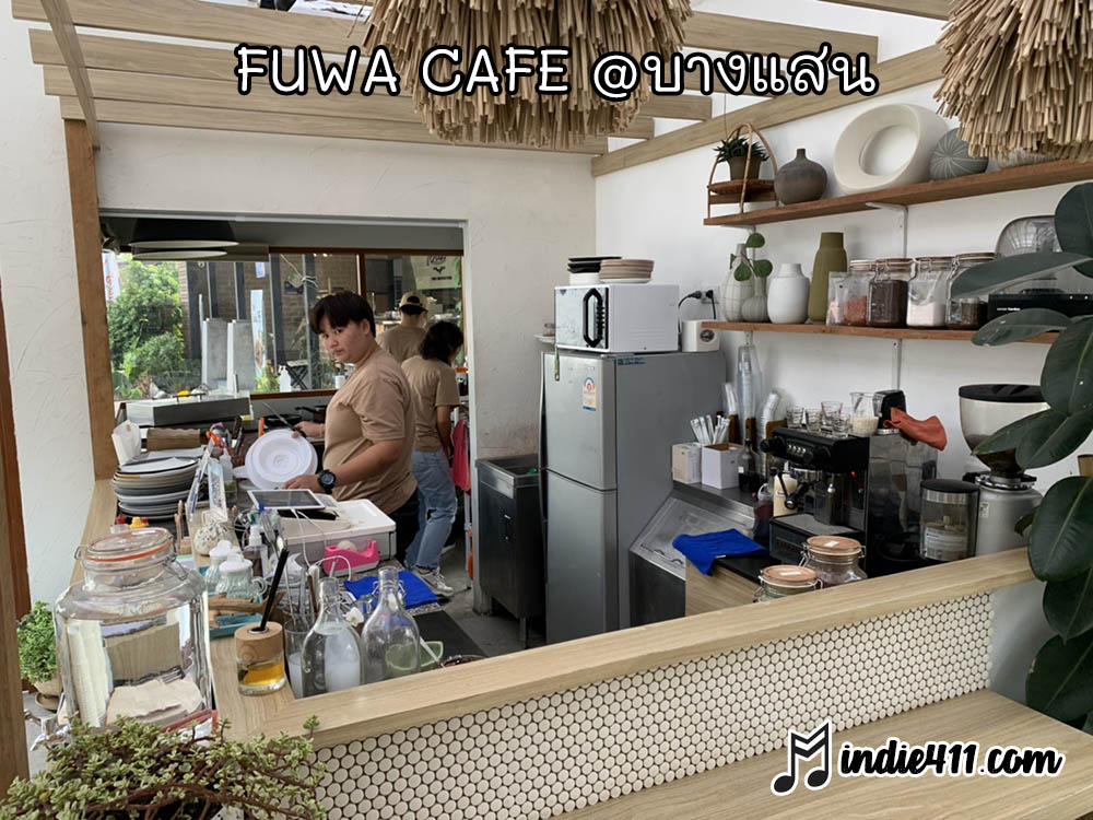 fuwa cafe ครัว