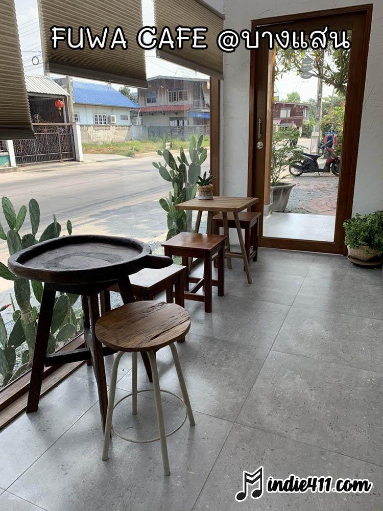 fuwa cafe ที่นั่ง