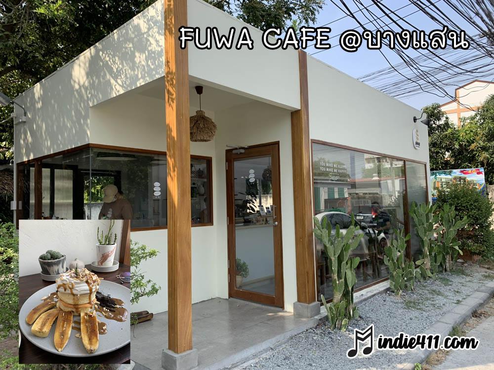 Fuwa Pancake แพนเค้กเด้งดึ๋ง @บางแสน ชลบุรี