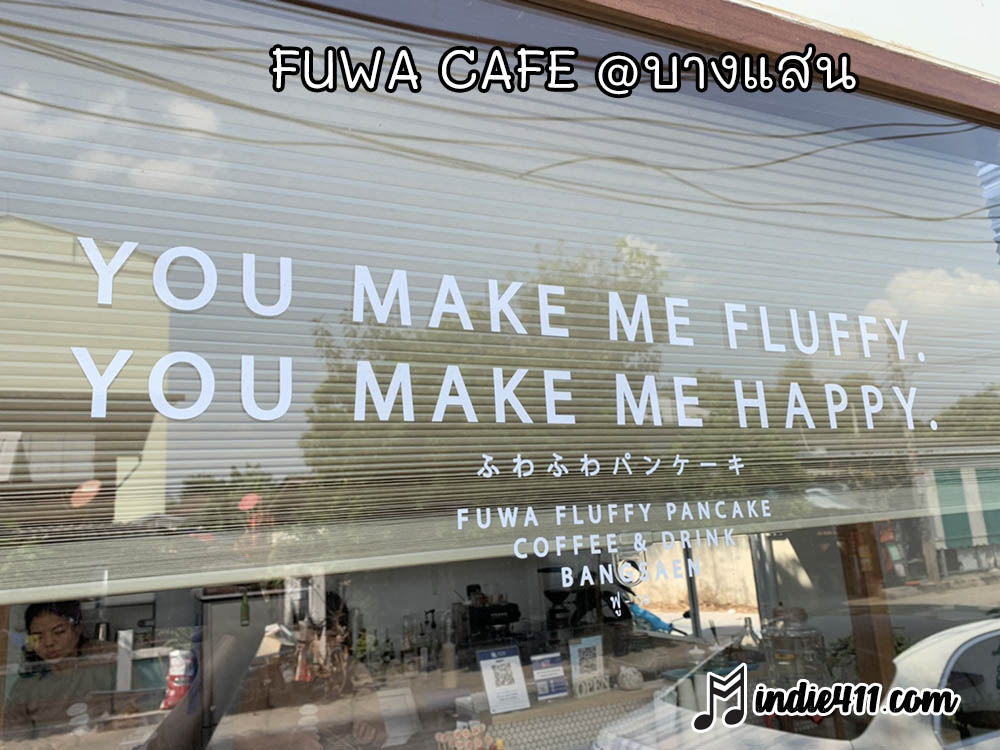 fuwa cafe สโลแกน