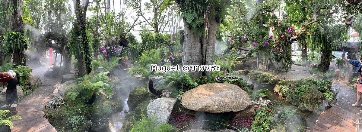 muguet บางพระ สวน